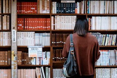 【 読書は目から入る栄養 】他人の自我に、たえず耳を貸さねばならぬこと。それこそ読書ということなのだ